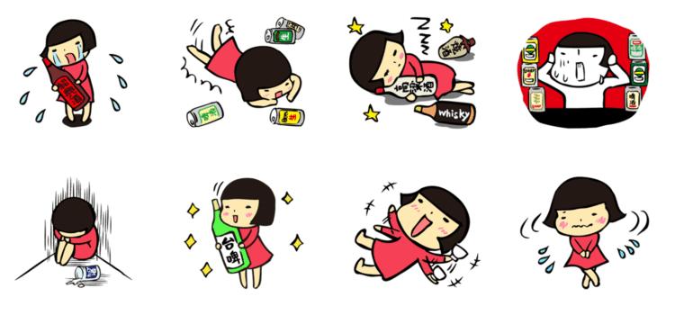 喝一杯吧!各種酒類入圖 (copyright: nawoko )