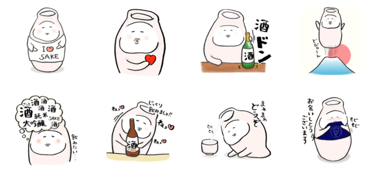 """move!""""Tokkuri-san"""" (Copyright : tomon)"""