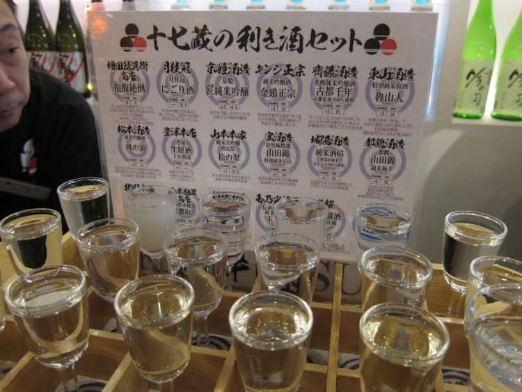 十七蔵の利き酒セット 粋酔 (Photo credit : effie_yang)