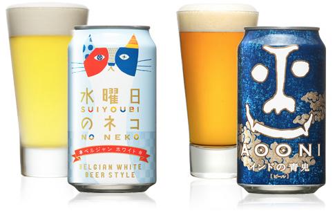 一個是清爽的白啤酒,一個是苦味重的IPA