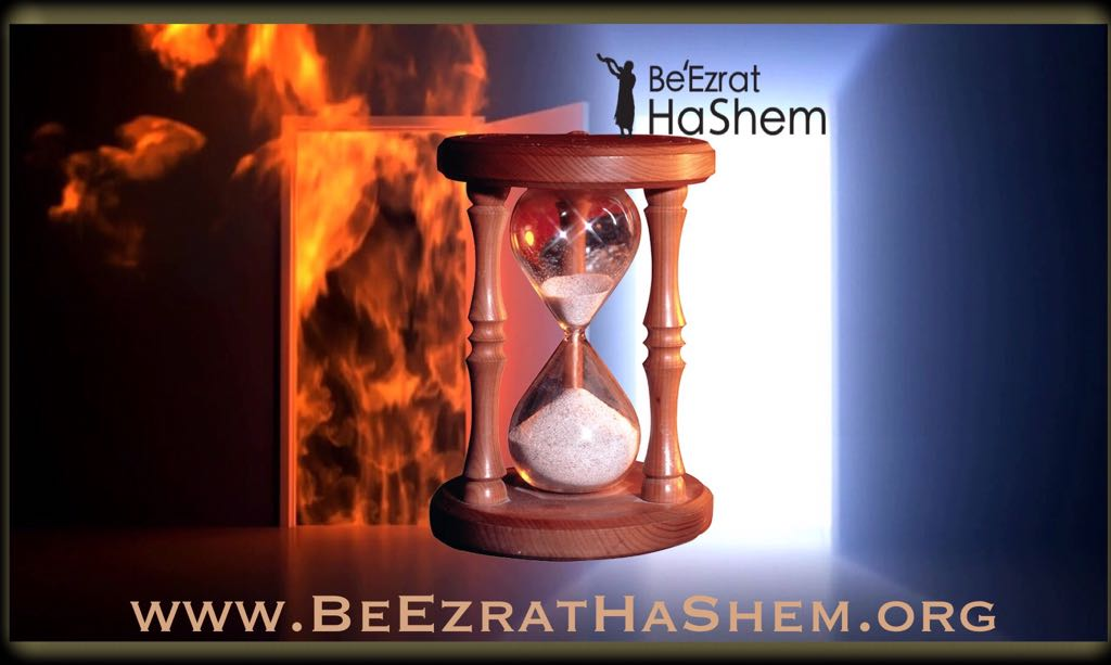 Mussar Pirkei Avot (62) Last Chance To Choose A Boss Before Judgement Day