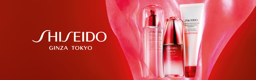 Kits Shiseido de Tratamento para Rosto