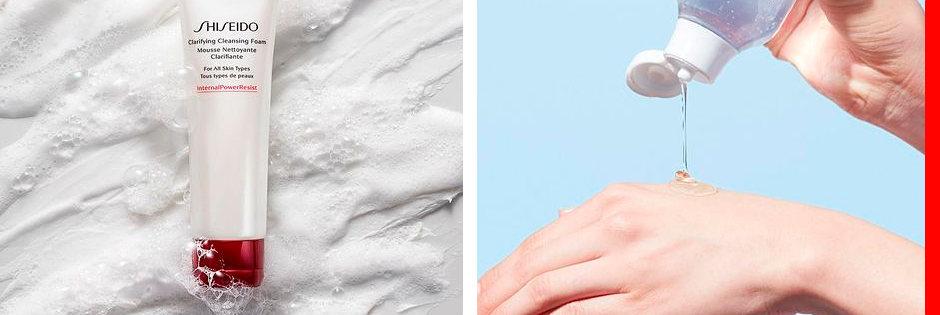 Shiseido Cuidados com a Pele