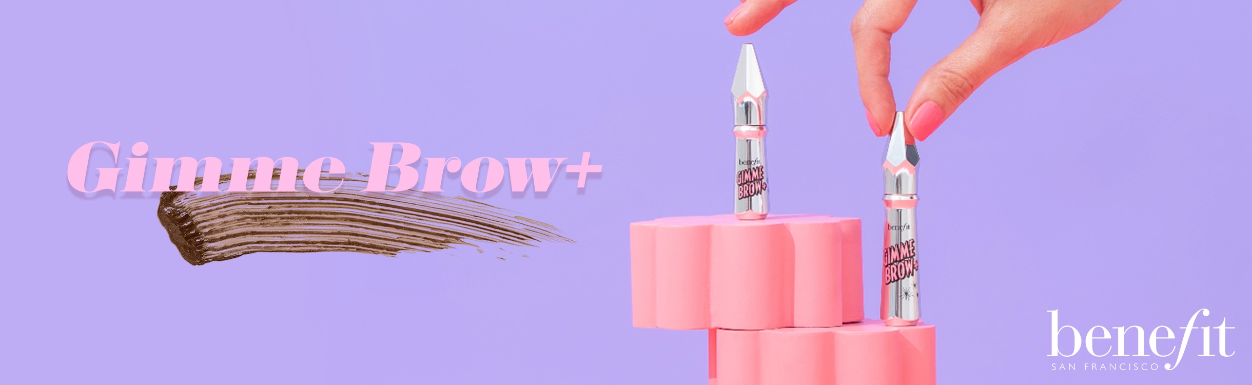 Benefit Cosmetics Gimme Brow +