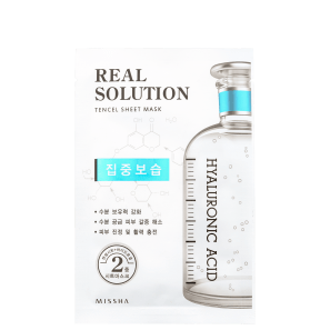 Missha Real Solution Intensive Moisturizing - Máscara Hidratante 25g