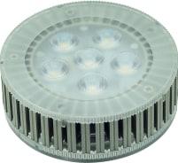 LED GX53 7,5W