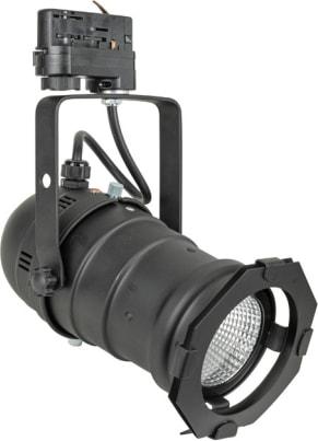Par 30 Tracklight Warm-On-Dim
