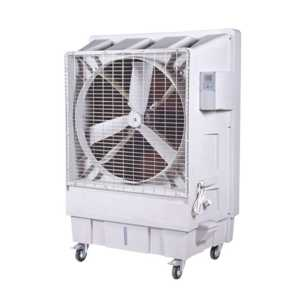 KAPSUN ANTARCTICA AIR COOLER AR09GC