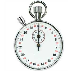 BELLSTONE STOP WATCH