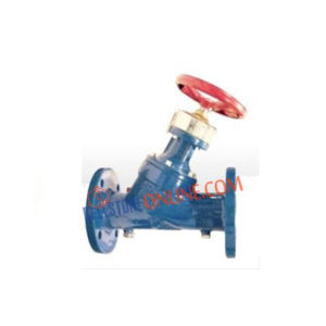 CI BALANCING VALVE FLANGED END