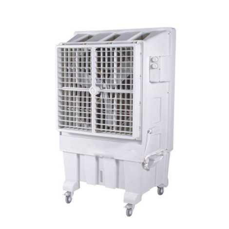 KAPSUN ANTARCTICA AIR COOLER AK12LC