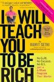 i_will_teach