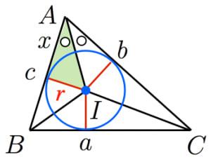 内接円の半径2