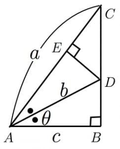 倍角公式の証明