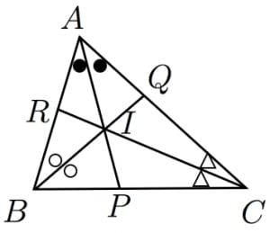 幾何不等式の練習問題