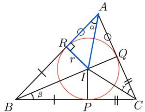 ヘロンの公式の証明