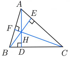 三角形の垂心