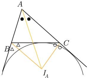 三角形の傍心