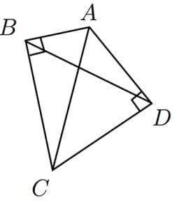 正弦定理の応用例