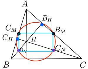 九点円の定理の証明