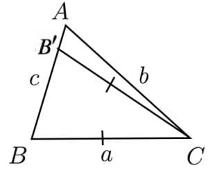 三角形が決定されない場合