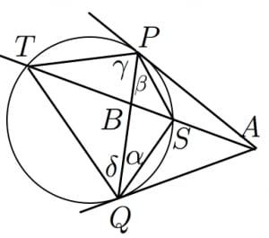 極線と調和数列の証明