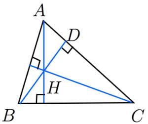 頂点と垂心の距離