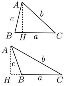 三角形の成立条件の証明