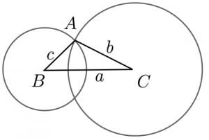 三角形の成立条件の証明2