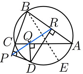 シムソンの定理