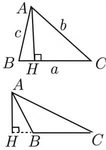 第一余弦定理の証明