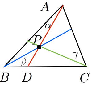 等角共役点の存在証明