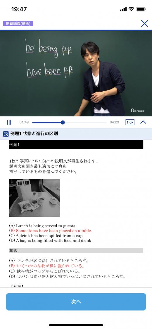 関先生の講義動画
