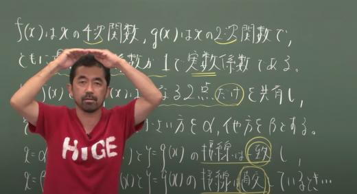 堺先生の講義風景