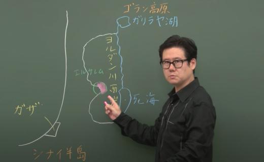 村山先生の講義風景