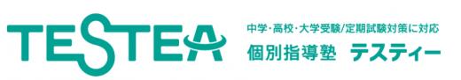 WEB個のロゴ画像