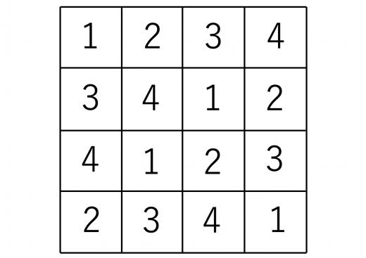 第五問問題画像