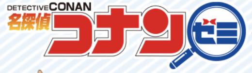 まなびwithのロゴ