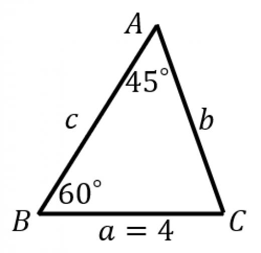 正弦定理の例題1