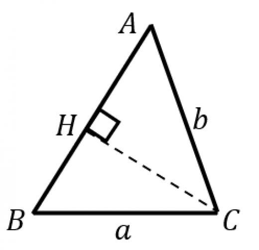 正弦定理の証明1