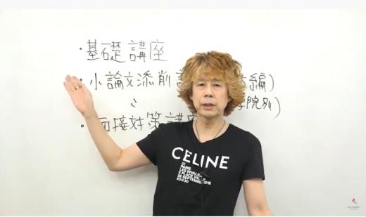 アガルートの講義動画の画像