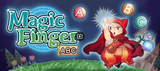 MagicFingerのロゴ