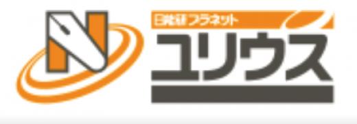 日能研ユリウスのロゴ
