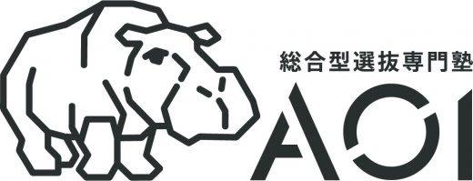 AOIのロゴ