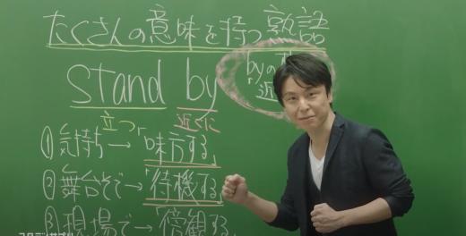 関先生の英語の授業風景