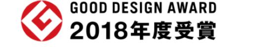 Qubenaのグッドデザイン賞の画像