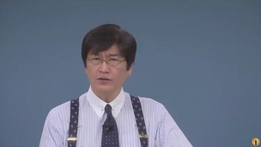 伊藤真先生の講義