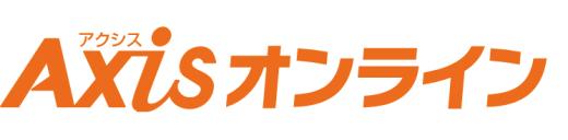 Axisオンライン公式サイト