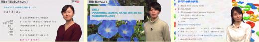 スクールTVドリルの講師の画像