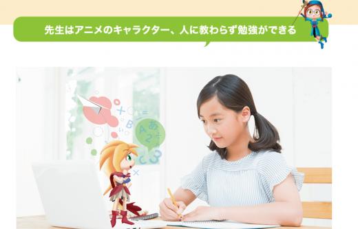 すららのアニメキャラクターと勉強する生徒の画像